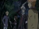 Рыцарь-вампир / Vampire Knight – 1 сезон 5 серия